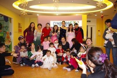 (金宝贝文东中心的圣诞节活动)-济南金宝贝 金宝贝早教 济南金宝贝