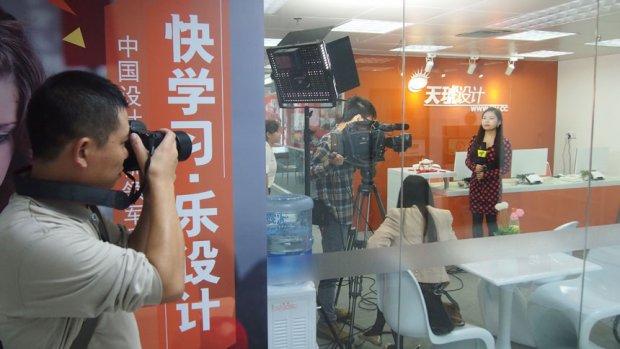 广州坦途教育网 天琥教育  广州天琥教育在广州电脑设计领域有着非常