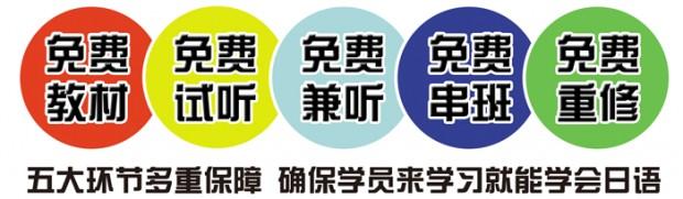 青岛樱之华外语培训学校