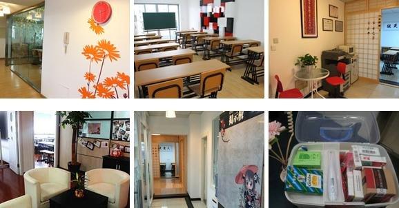 上海朝日日语暑假辅导班