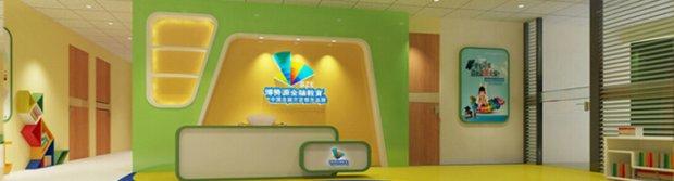 南京博赞源教育的全脑开发课程及产品涵盖早教,幼教和中小学的三个