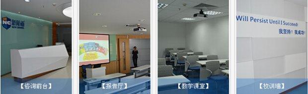 广州新航道英语剑桥青少儿英语精品课程