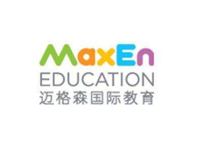 新东方迈格森国际教育重庆分校图片