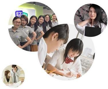 轻轻家教 轻轻家教1对1 上海轻轻家教官方网站 最新优惠图片