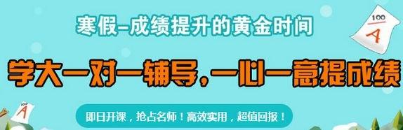 学大教育-寒冬雾霾来袭北京各校听课不停学