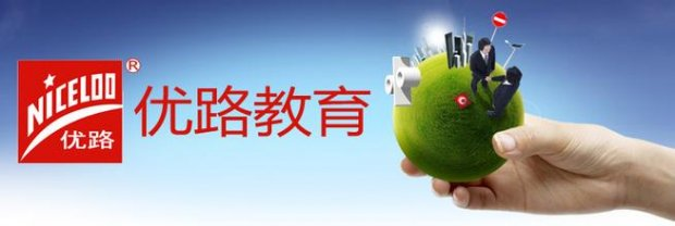 中级经济师成绩新鲜出炉证书获取早知道_杭州优路教育