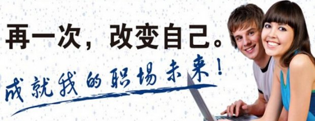 现代汉语句式结构