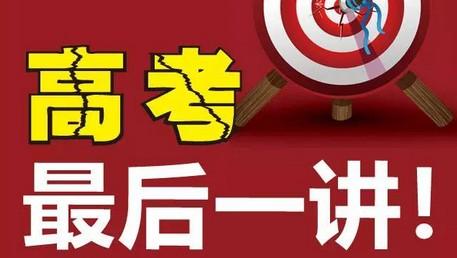 学大教育logo矢量图