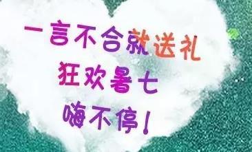 青岛皇家少儿英语