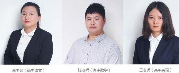 上海复文教育师资
