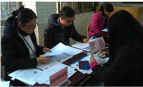 2017年四川监理工程师资格审核时间及材料