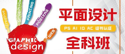 上海非凡进修学院官网