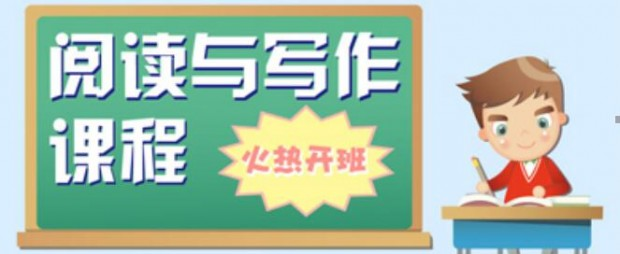 上海绿光v小学春申路小学小学校区阅读与写作精淮安语文白鹭湖图片
