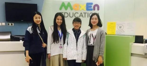天津新东方迈格森国际教育图片