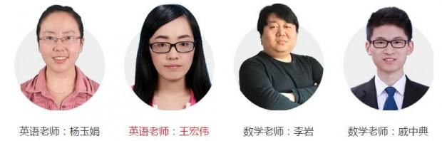 南京太奇教育.jpg