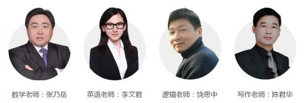 南京太奇MBA.jpg