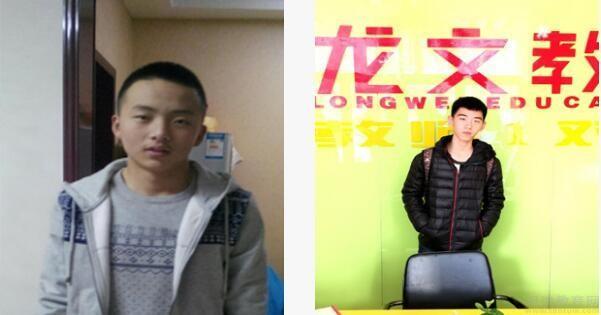 北京龙文教育