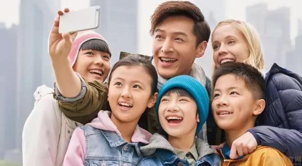 北京英孚教育