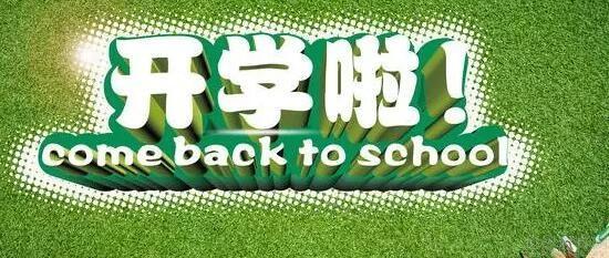 上海绿光教育