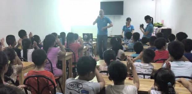 北京新东方迈格森国际教育图片