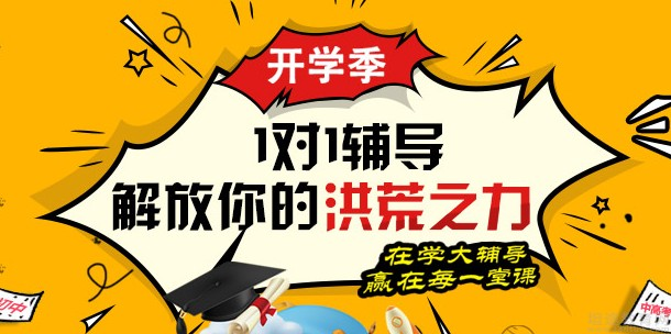 深圳学大教育官网