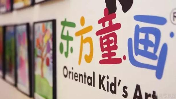 北京东方童画