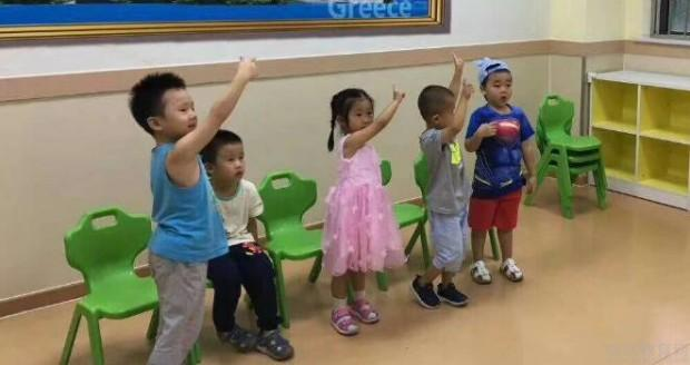 北京迈格森国际教育图片