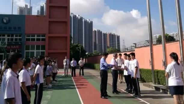 深圳博纳国际学校官网