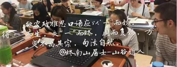 南京学为贵教育