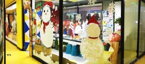 郑州杨梅红圣诞节活动