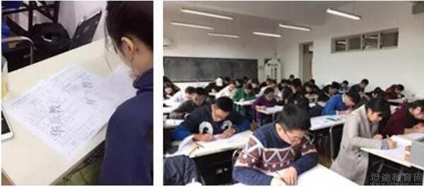 青岛华章教育
