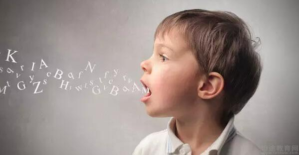 励步用事实告诉你,孩子英语启蒙越早越好
