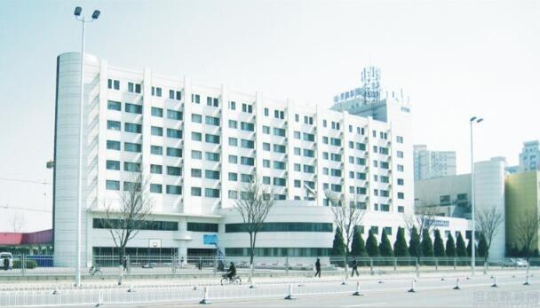 天津国际文化学院
