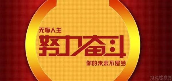 南京朗吉教育