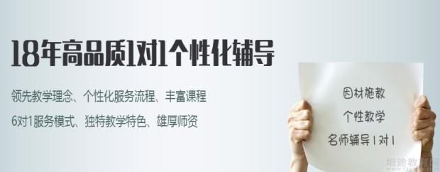 深圳龙文教育
