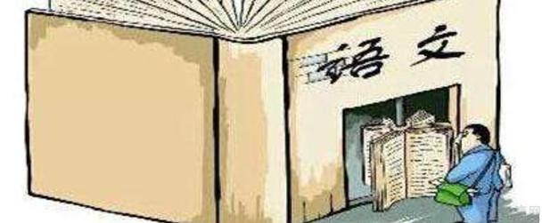 子轩教育语文