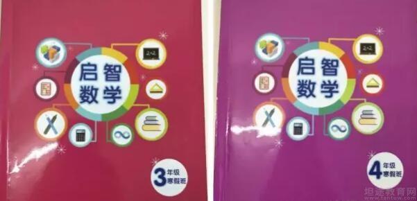 天津新东方泡泡少儿教育