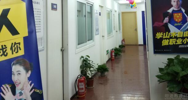 武汉山木校区