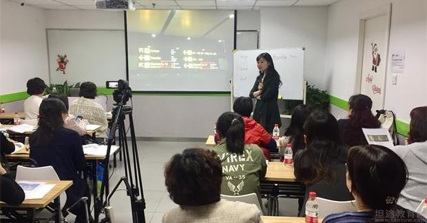 南京美言教育