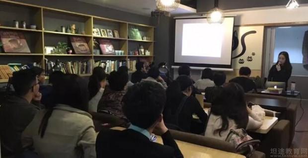 杭州新通教育