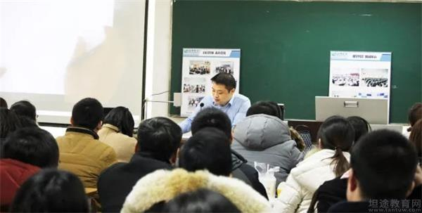 南京衍坤教育