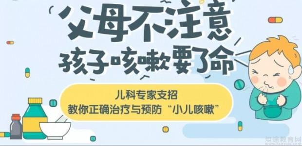 深圳七田真早教