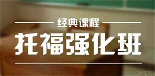 南京常青藤英语