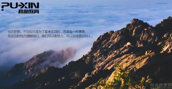 广州朴新英讯教诲