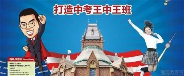 南京精锐教育怎么样