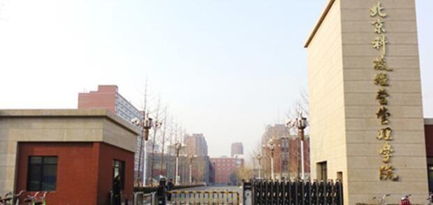 天津跨考考研学校