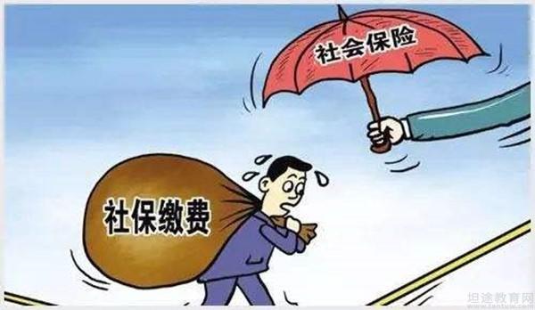 广州红日人力资源培训学校