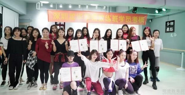 深圳华翎舞蹈学校