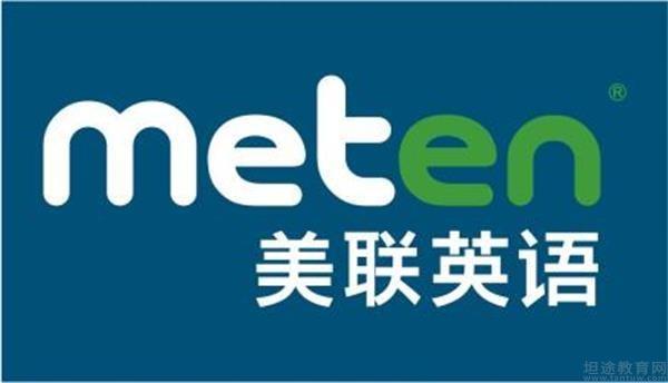 学好英语从听南京美联英语的每一堂微课开始