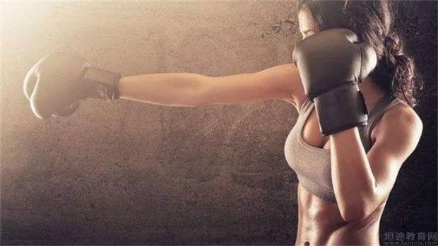 成都韦博龙湖中心免费拳击活动带你强身健体